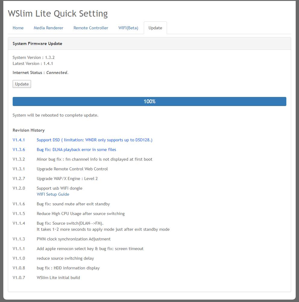 WSlim-LITE_アップデートv1.4.1