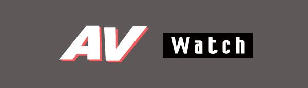 AVWatchロゴ