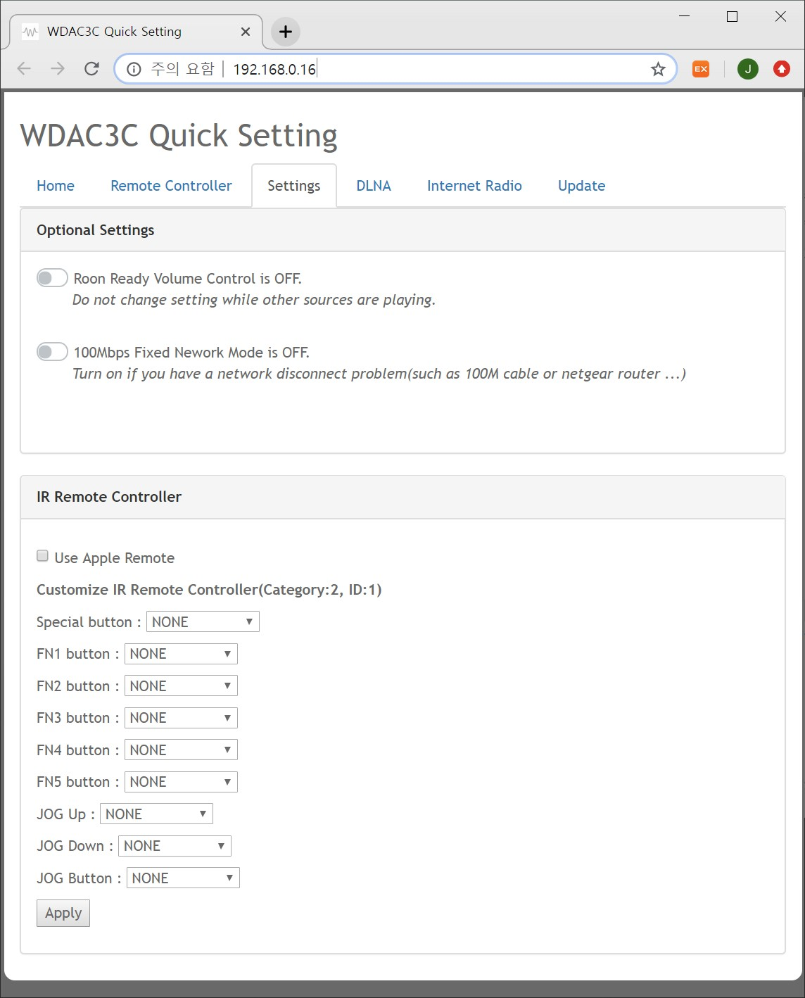 WaversaSystems WDAC3C