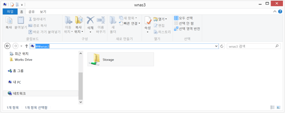 W NAS3 Owners Manual Ver 0.1_14_内部ストレージへのファイルコピー1